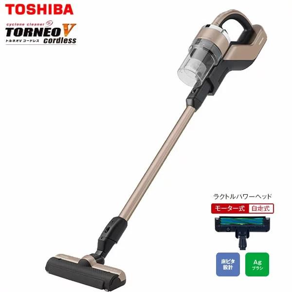 【即納】東芝 掃除機 コードレスクリーナー トルネオV コー