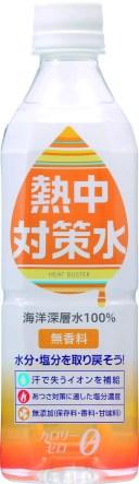 熱中対策水 無香料 500ml 24本 赤穂化成 2ケース以上 送料無料 天塩