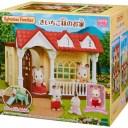 おもちゃ ハ-50 シルバニアファミリー きいちご林のお家[CP-SF] 誕生日 プレゼント 子供 女の子 3歳 4歳 5歳 6歳 ギフト お人形 シルバニア