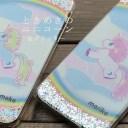 スマホケース ユニコーン iphone12 pro max iphone11 xperia 5 ii so-52a iphonese2 aquos sen……