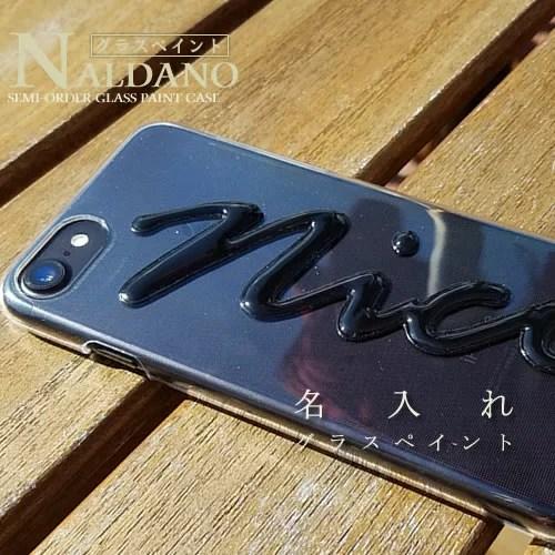スマホケース 名入れ iphone xs