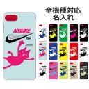 スマホケース iphone12 pro max ケース 12 mini iphone11 pro max se2s max se2r iphone8 ケー……