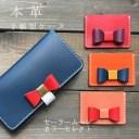 スマホケース リボン 手帳型 全機種対応 iphone12 pro max iphone11 xperia 5 ii so-52a iphon……