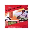 アサヒ ペットヒーターセット 60Wタイプ ≪あす楽対応商品≫
