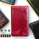 AQUOS sense3 SH-02M SHV45 SH-M12 ite SH-RM12 Android one S7 ケース カバー 手帳型ケース ……