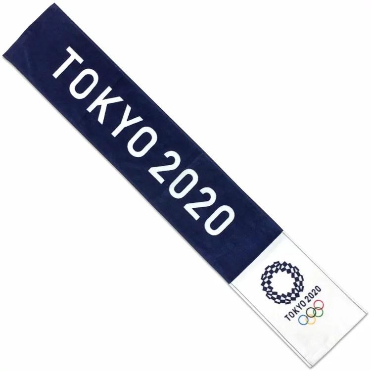 オリンピック マフラータオル(ネイビー)★東京2020オリンピックエンブレム★