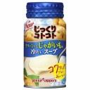ポッカサッポロ じっくりコトコト クリーミーなじゃがいもの冷たいスープ 170g