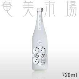 【朝日酒造】奄美黒糖焼酎 新たかたろう 12度 720ml