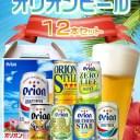 ビール アイテム口コミ第6位