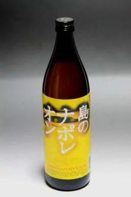 奄美黒糖焼酎島のナポレオン25度/900ml/化粧箱なし/に