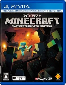 PS Vita Minecraft: PlayStation Vita Edition[SCE]【送料無料】《発売済・在庫品》
