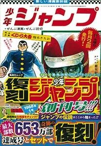 #ブックカバーチャレンジ @natsumehiro_info のヒロさん 1