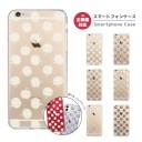 スマホケース 全機種対応 ハードケース iPhone12 mini Pro iPhone11 iPhone8 iPhone SE ケース……