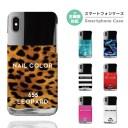 【9/15限定 5%OFFクーポン配布】スマホケース 全機種対応 ハードケース iPhone12 mini Pro iPh……