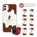 スマホケース 全機種対応 ハードケース iPhone12 mini Pro iPhone11 iPhone SE 第2世代 ケース……