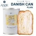 ふわふわで美味しい デニッシュパン 缶詰め。防災用の非常食にも最適!美味しいパンの缶づめです。『DANISH CAN 〜デニッシュ缶〜 /..