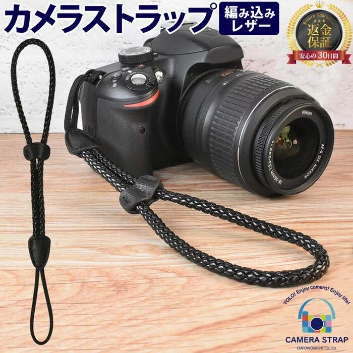 編込レザー カメラストラップ | 細い カメラストラップ レザー ナロータイプ デジカメ コンデジ
