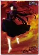 【新品】黄昏乙女×アムネジア 下敷き (パッケージ痛み有)《ポスト投函 配送可》