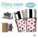 スマホケース 手帳型 iPhone 12 SE2 11 pro XR 全機種対応 香水 ボトル ネイルボトルアート ア……