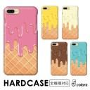 【iPhone13追加】 ネコポス 送料無料 スマホケース アイスクリーム コーン イチゴ チョコ バニ……