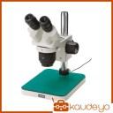 HOZAN 実体顕微鏡 L51 8850