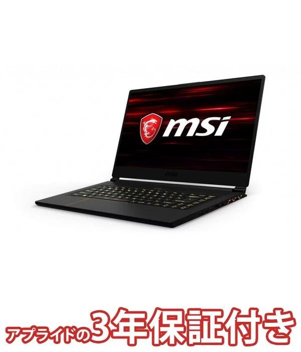 (3年保証 ゲーミングノートパソコン)msi GS65-8RE-006JP (15.6インチ(FullHD)/GS/1060/16GB/SSD512GB)日本語キーボード