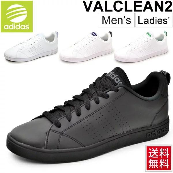 アディダス スニーカー VALCLEAN2 adidas neolabel バルクリーン2 メンズ