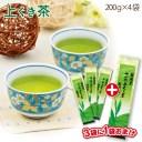 静岡深むし茶 上くき茶 3袋に1袋おまけ(200g×4袋入) 煎茶 茎茶 緑茶 ギフト 深蒸し茶 茶葉 静岡茶 お茶 日本茶 荒畑園