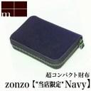 【クーポンあり】エムピウ m+ zonzo ゾンゾ navy