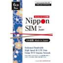 プリペイドSIMカード 6GB 8days nanoSIM データ通信専用 訪日 日本で使える Nippon SIM for Japan 多言語マニュアル付(日本語・英語・..