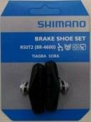 シマノ ブレーキシュー R50T2(BR-4600)