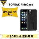 TOPEAK トピーク ライドケース ride case for iPhone 11 Pro用 単体 スマホケース 自転車 ゆう……