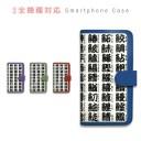 【SALE】らくらくスマートフォン F-42A ケース 手帳型 スマホケース カバー カード収納 ユニー……
