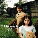 【メール便送料無料】周杰倫/七里香(CD+DVD)台湾盤 ジェイ・チョウ JAY