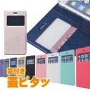 窓付き蓋ピタッ iPhone11 ケース 手帳型 iPhone8 iPhone11Pro iPhone11Max iphoneXR iPhoneXS ……