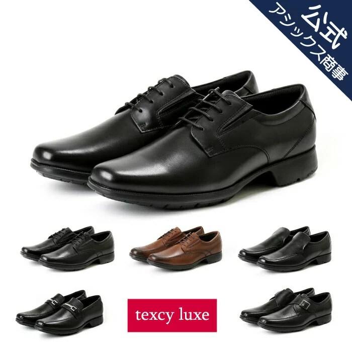 ビジネスシューズ 革靴 メンズ 本革 texcy luxe(テクシーリュクス)BASICBIZ スクエアトゥ 外羽根式プレーン...