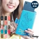 ディズニー 手帳型スマホケース 多機種対応 スライド式 iPhone12Pro iPhone11Pro iPhoneXR iPh……