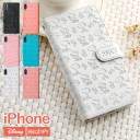 iPhoneSE(第2世代) iPhone8 iPhoneXs/X iPhone7 iPhone6s/6 手帳型iPhoneケース【メール便送料……
