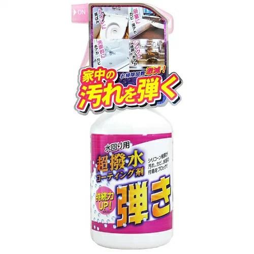 友和 Tipo's 弾き 500ml 家中の汚れを弾く 水回り用超撥水コーティング剤 弾き(4516