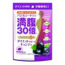 グラフィコ 満腹30倍 ダイエットサポートキャンディ アサイー 42g (4580159011608)