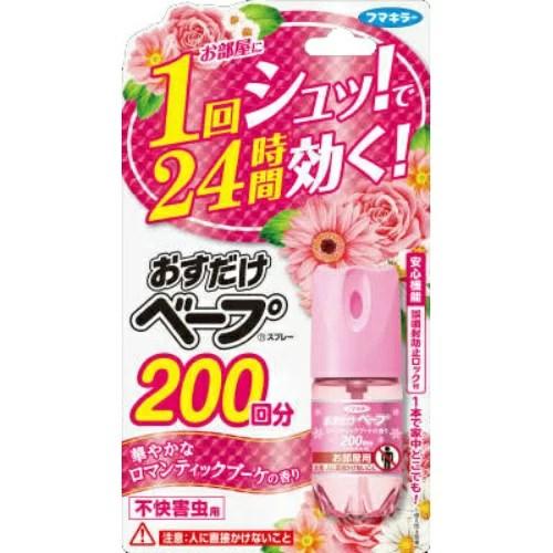 【春夏限定】フマキラー おすだけベープ スプレー 200回分 ロマンティックブーケの香り (4902424441208)※無くなり次第終了