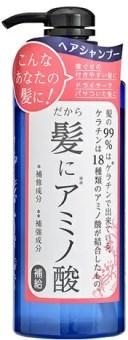 アミノ酸 シャンプー 500ml 本体(4582400830068)