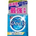 【新商品お試しモニター特価】ライオン トップ スーパー NANOX ナノックス 本体 400G ( 衣類用液体洗濯洗剤 ) ( 4903301306375) ※初めての購入限定 お一人様最大1点限り