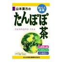 【送料無料・まとめ買い×10】山本漢方製薬 たんぽぽ茶 12g×16包
