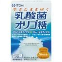 【送料無料・まとめ買い×10】井藤漢方製薬 乳酸菌オリゴ糖 40g(2g×20スティック)