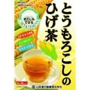 【送料無料・まとめ買い×10】山本漢方製薬 とうもろこしのひげ茶 8g×20袋