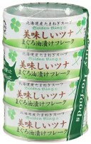伊藤食品 美味しいツナ 油漬けフレーク 缶詰 (4953009113027)【2999円(税込)あわせ買いで送料無料】