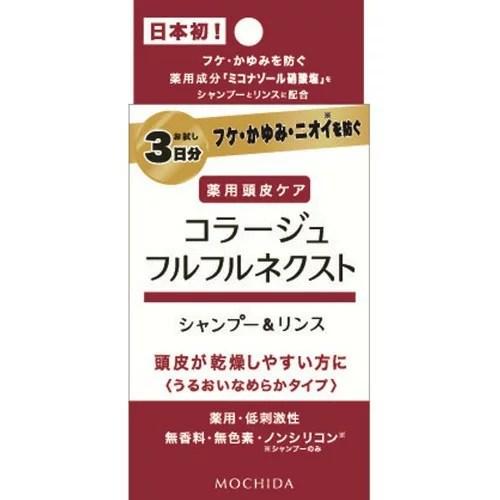 【送料無料・まとめ買い×5個セット】持田ヘルスケア コラージ