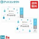 【送料無料】2WEEKメニコン プレミオ 2箱セット 2週間