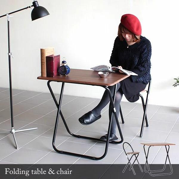 folding chair nepal hanging stand cheap atom-style | rakuten global market: desk & set table computer ...